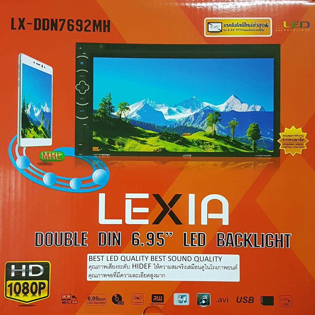 ขาย ซื้อ เครื่องเสียงติดรถยนต์ Lexia รุ่น Lx Ddn 7692Mh เครื่องเล่นติดรถยนต์ เครื่องเสียงติดรถยนต์ 2Din 2 ดิน มี Bluetooth บลูทูธ ระบบ Mirror Link ใน กรุงเทพมหานคร