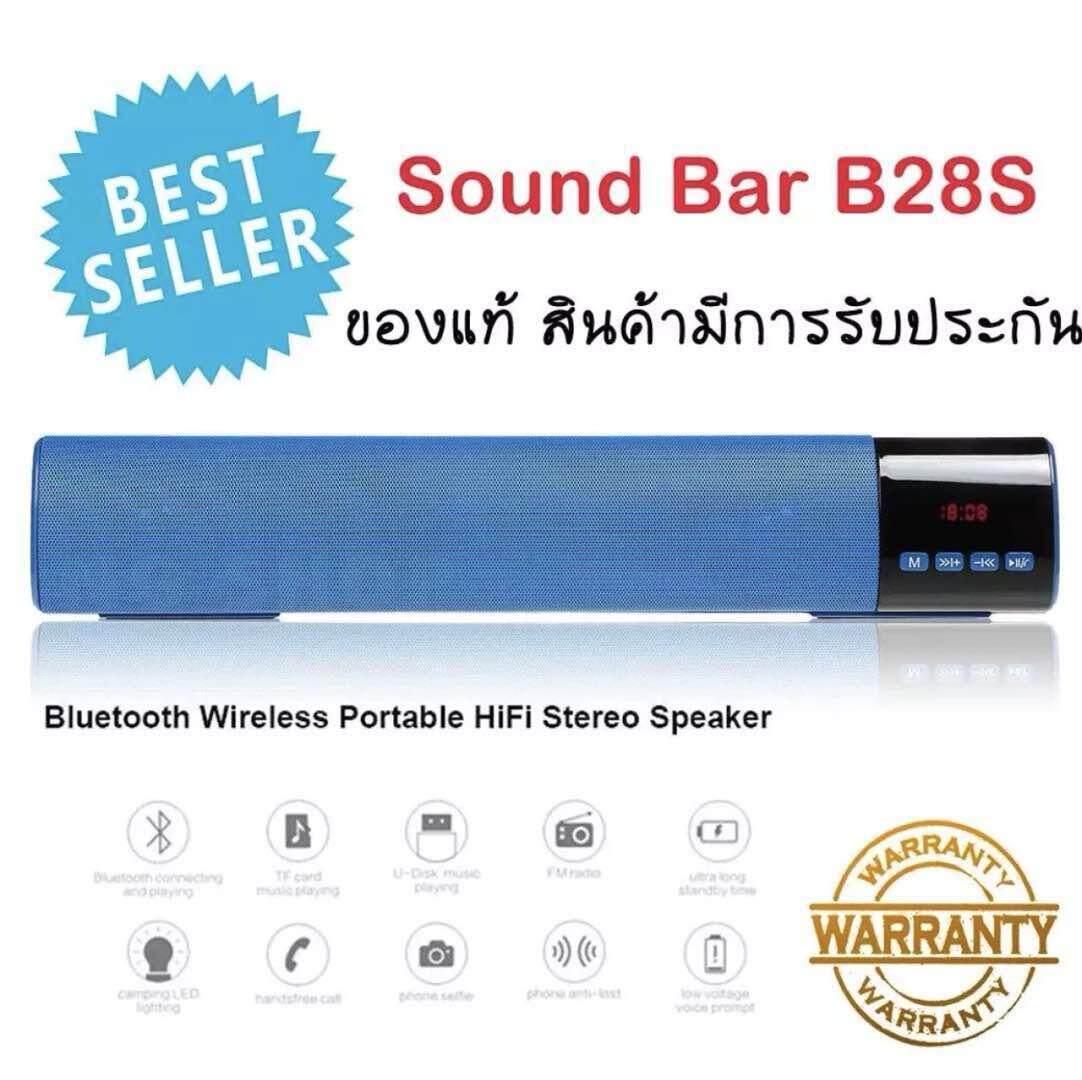 อันดับ 1 ที่สุดแห่งขุมพลังเสียง ลำโพงบลูทูธ Didic Sound Bluetooth Speaker Charge & Sound Bar สีดำเมทาลิกสุดหรู จะใช้เป็นลำโพงแบบพกพาหรือวางคู่ชุดโฮมเธียเตอร์ ให้ห้องคุณดูหรูหราขึ้นอีกระดับ(สีนํ้าเงิน).