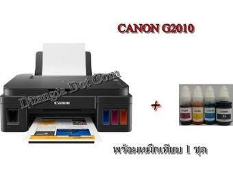 เฮ้ย  ราคานี้จริงดิ Canon Pixma G2010 เครื่องพิมพ์มัลติ