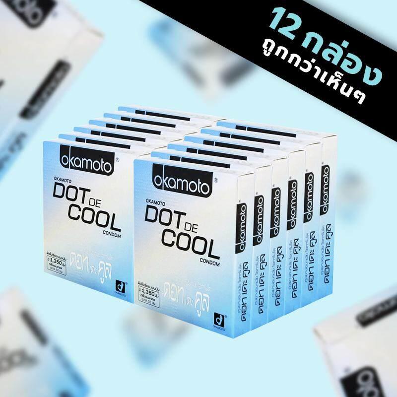 ส่วนลด ถุงยางอนามัย Okamoto Dot De Cool 12 กล่อง 24 ชิ้น Okamoto Condoms Japan ใน ไทย