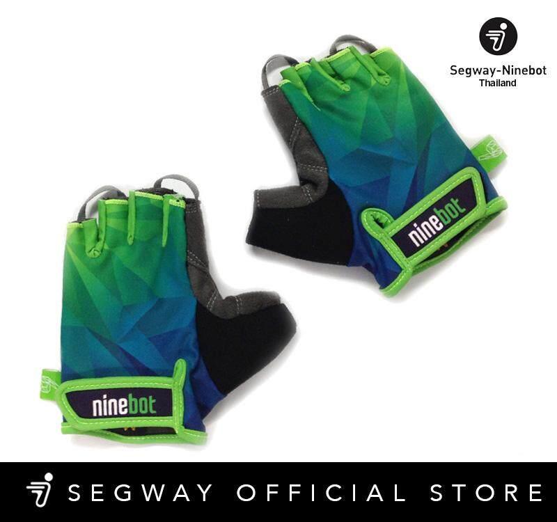 ถุงมือ Segway-Ninebot ของแท้ By Segway Ninebot Thailand.
