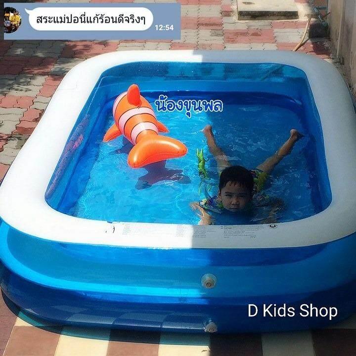 สระน้ำเป่าลม ขนาดใหญ่ 200*150*50 Cm. สีสวยมาก แข็งแรงมาก คุณภาพดีมาก By D Kids Toys.