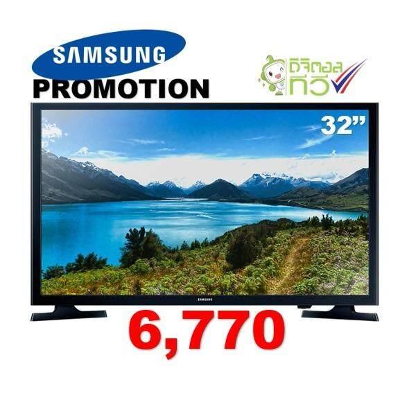 ซื้อ Samsung Led Tv 32 นิ้ว รุ่น Ua32J4003Dkxxt Samsung