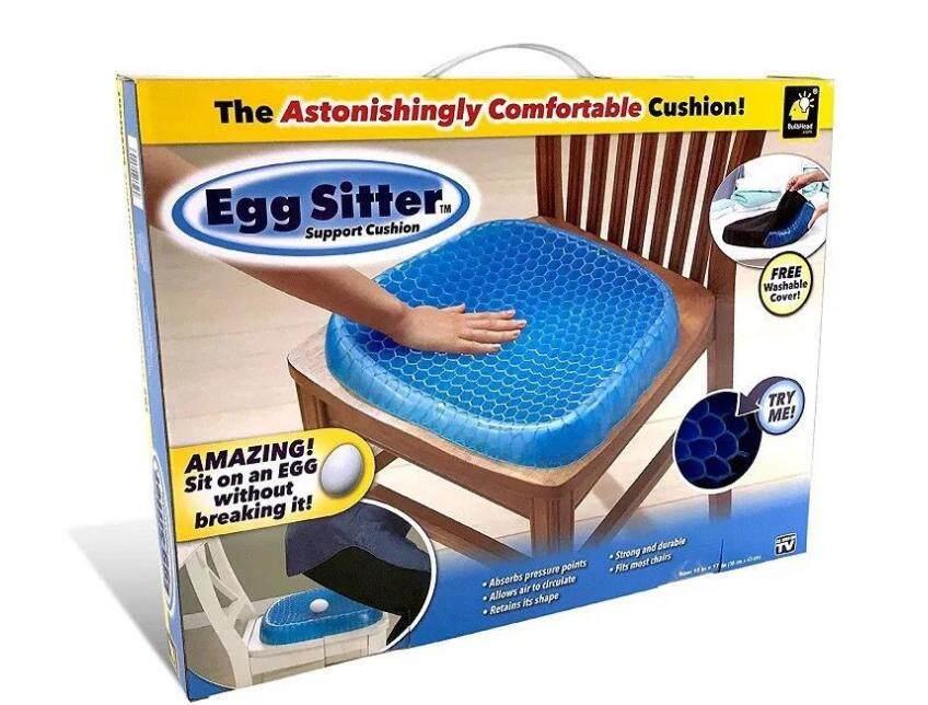 เบาะรองนั่ง Egg Sitter .
