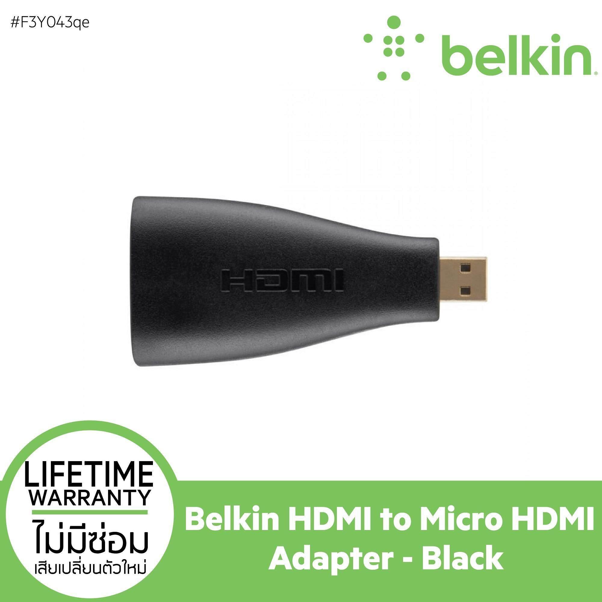 ขาย Belkin หัวแปลง Hdmi รุ่น Belkin Hdmi To Micro Hdmi Adapter Black Gold Plated Belkin ใน กรุงเทพมหานคร