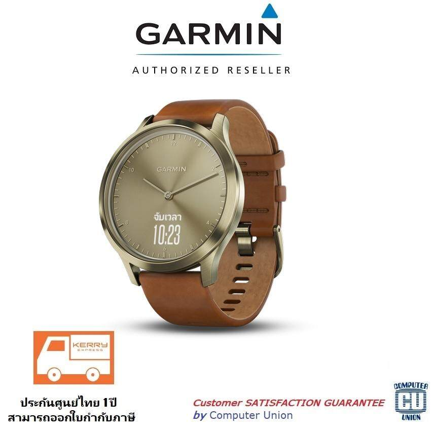 ยี่ห้อนี้ดีไหม  นนทบุรี New Arrival !! Garmin vivomove HR Premium นาฬิกาอัจฉริยะระบบไฮบริด