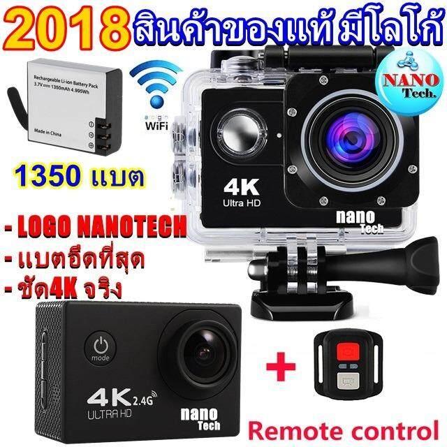 Nanotech 2018 กล้องกันน้ำ ถ่ายใต้น้ำ พร้อมรีโมท Sport camera Action camera 4K Ultra HD waterproof WIFI FREE Remote BLACK - ของแท้แน่นอนเจ้าแรกมีการรับประกันสุดคุ้ม ของแถมจัดเต็ม - แบตอึดที่สุดในไทย 1350Mha