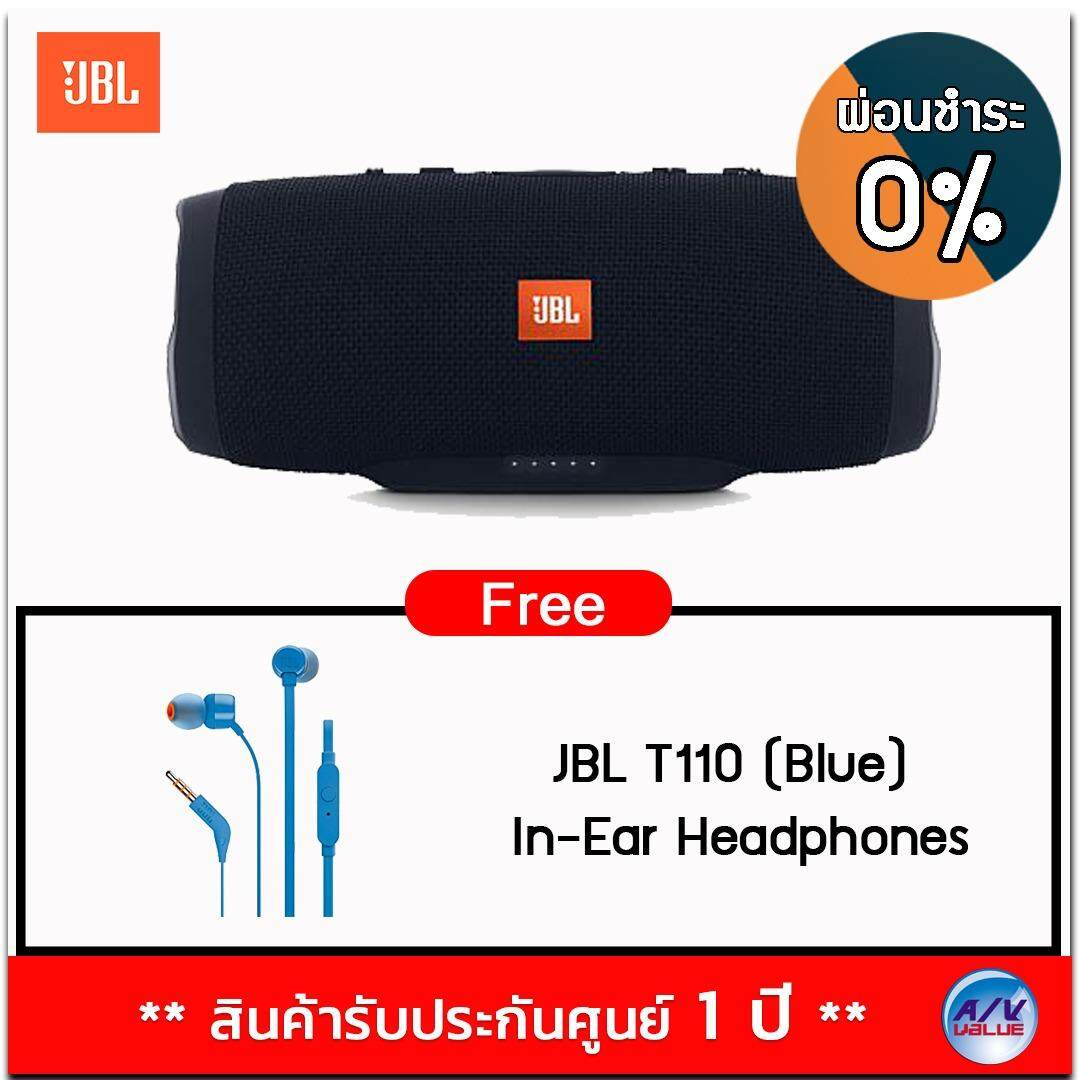 JBL Charge 3  Black (Free : JBL T110 (Blue) In-Ear Headphones