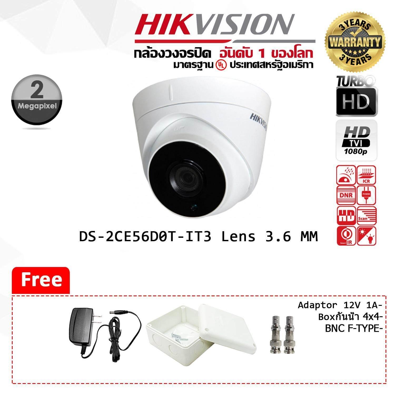 กล้องวงจรปิด Hikvision  HDTVI Dome Camera 2 ล้านพิกเซล  EXIR เลนส์ 3.6 DS-2CE56D0T-IT3 ฟรี Adaptor 12v 1A  x 1 Boxกันน้ำ 4x4 x 1 BNC F-Type x 2