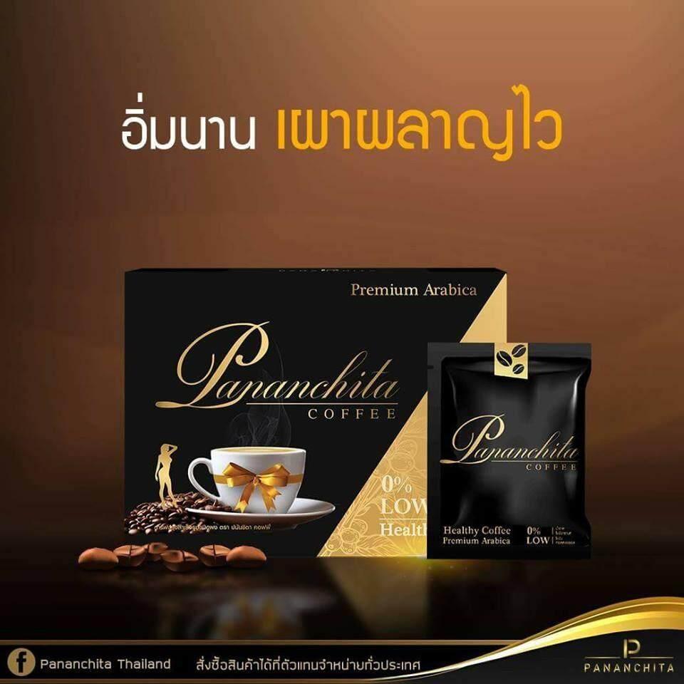 กาแฟเพื่อสุขภาพ กาแฟลดน้ำหนัก Pananchita Coffee สูตรใหม่(10 ซอง).