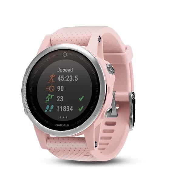 ยี่ห้อนี้ดีไหม  มุกดาหาร Garmin Fenix 5S Pink Sapphire สีชมพู หน้าปัดแซปไฟร์ ประกันศูนย์ไทย 1 ปี
