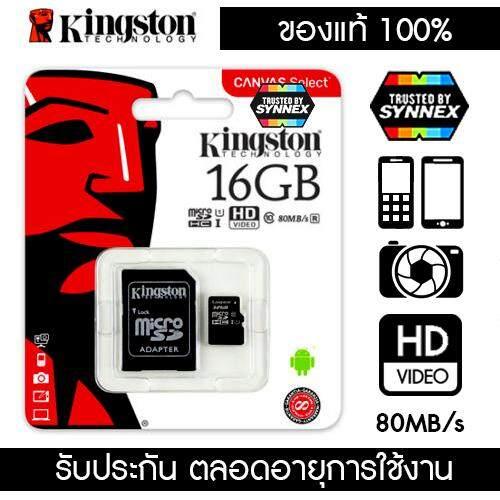 (ของแท้) Kingston เมมโมรี่การ์ด 16gb Sdhc/sdxc Class 10 Uhs-I Micro Sd Card With Adapter รับประกันตลอดอายุการใช้งาน By Lifetechshop.