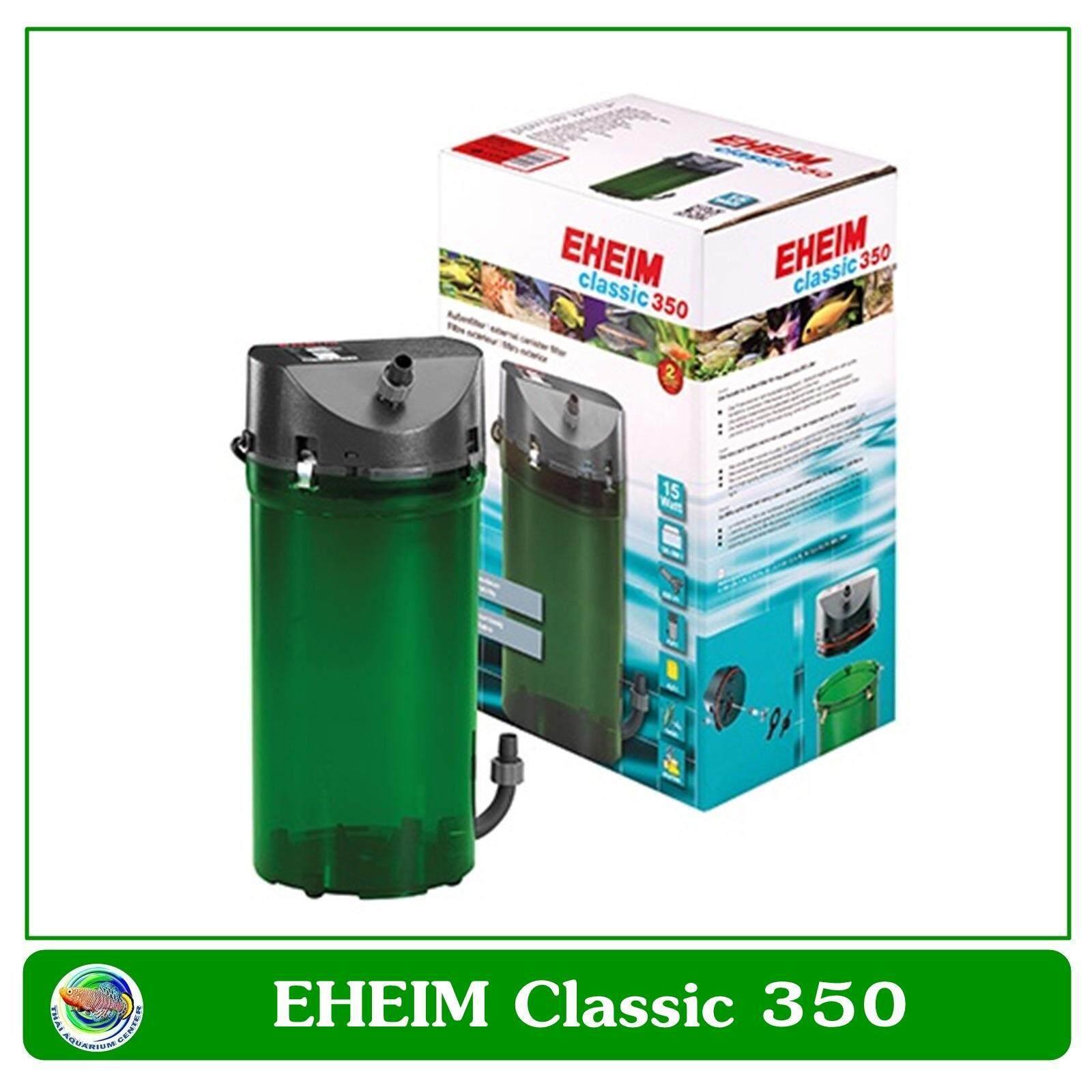 Eheim External Filter Classic 350 กรองนอกตู้ สำหรับตู้ปลาขนาด 30-36 นิ้ว.