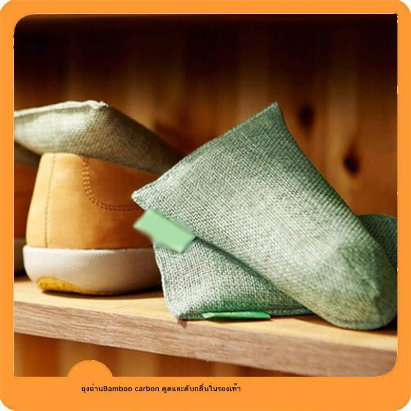 ถุงชาโคดับกลิ่นรองเท้า ไม่มีกลิ่น แต่ดักจับ กลิ่นได้อย่างดี วางที่อับชื้น ดับกลิ่น ไม่พึงประสงค์ รองเท้า ดูดความตกค้าง ดีเลิศ (บรรจุ 2 ชิ้นต่อห่อ) Qx-Ena7 By Poneeshop.