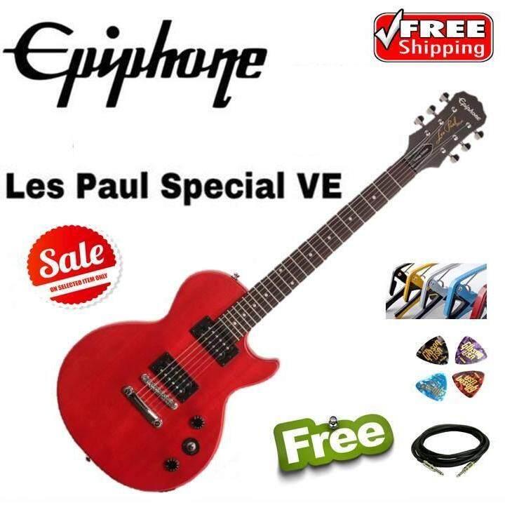 Epiphone Les Paul Special VE กีต้าร์ทรง Les Paul สีแดง  แถมฟรี สายแจ็ค ปิ๊กกีต้าร์ และคาโป้ ราคาพิเศษ ( ฟรีค่าจัดส่งถึงบ้าน Kerry)