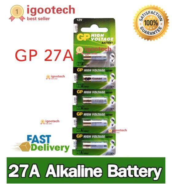 Igootech Gp Battery ถ่าน Alkaline Battery 12v. รุ่น Gp27a ถ่านกริ่งไร้สาย รีโมตรถยนต์ Car Remote Controller(1 แพ็ค 5 ก้อน) By Igootech.