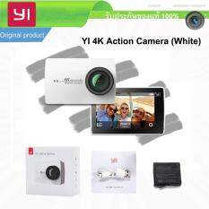 """Xiaomi Yi Wi-Fi 4K 2.19"""" Touch Sports Action Camera"""