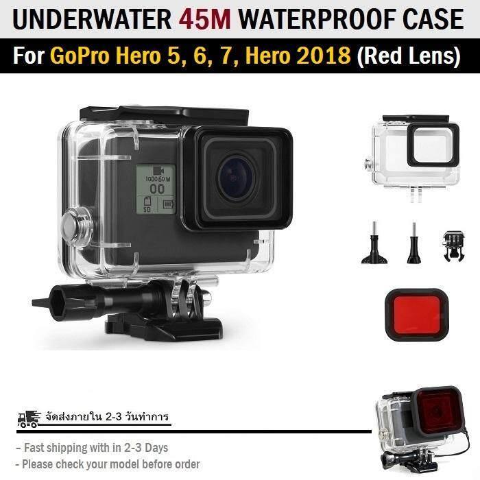 กรอบ กันน้ำ เคส ดำน้ำ สำหรับ Gopro Hero 7 Black 2018 5 6 ไม่ต้องถอดฝาครอบเลนส์ Case Diving 45m Waterproof For Gopro Hero 5 6 7 2018 By 2handiphone.