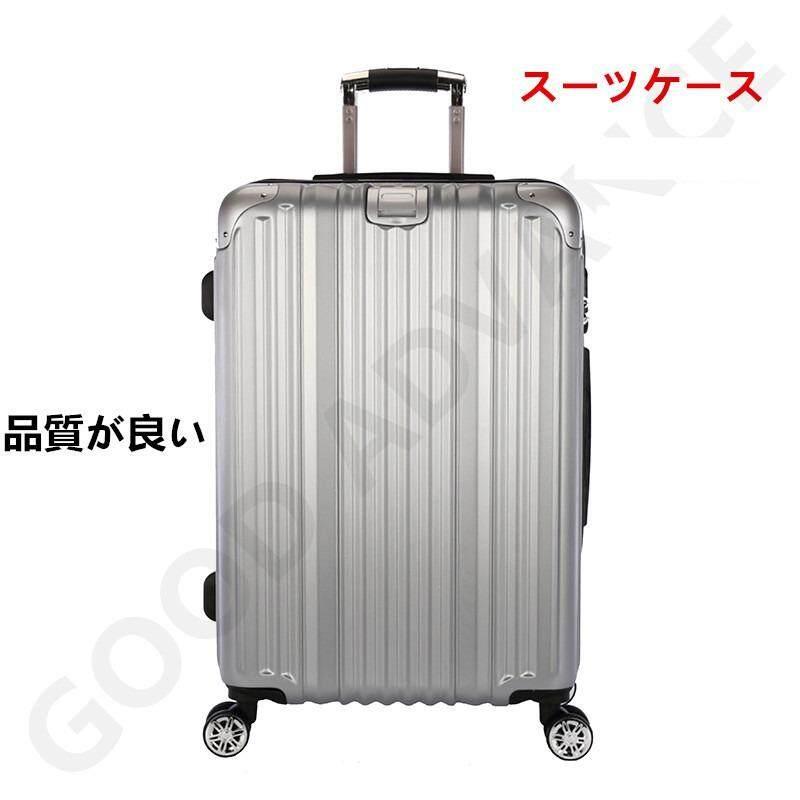 ซื้อ กระเป๋าเดินทางสีดำ เงิน 20 นิ้ว 8 ล้อคู่ 360 ํ Polycarbonate รุ่น Gtc04 20