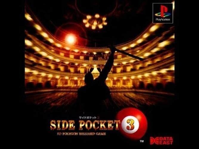 Side Pocket 3 Playstation1 PS1 PSOne แผ่นเกมส์ เพลย์วัน