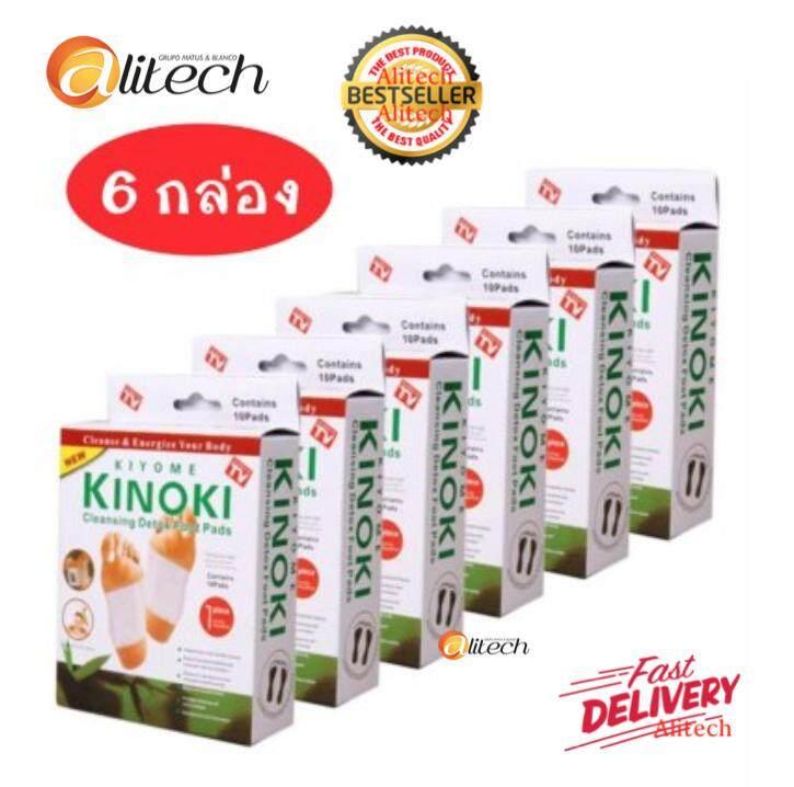 Alitech Kinoki Detox Foot Pad แผ่นแปะเท้าดูดสารพิษ ล้างสารพิษ 6 กล่อง image