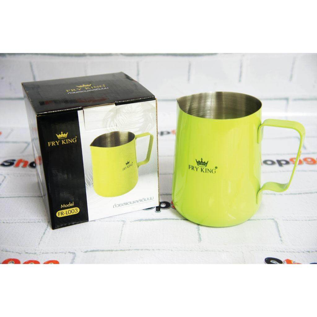 Shop999 ถ้วยสแตนเลสอเนกประสงค์ รุ่น Jy L003 สีเขียว ใหม่ล่าสุด