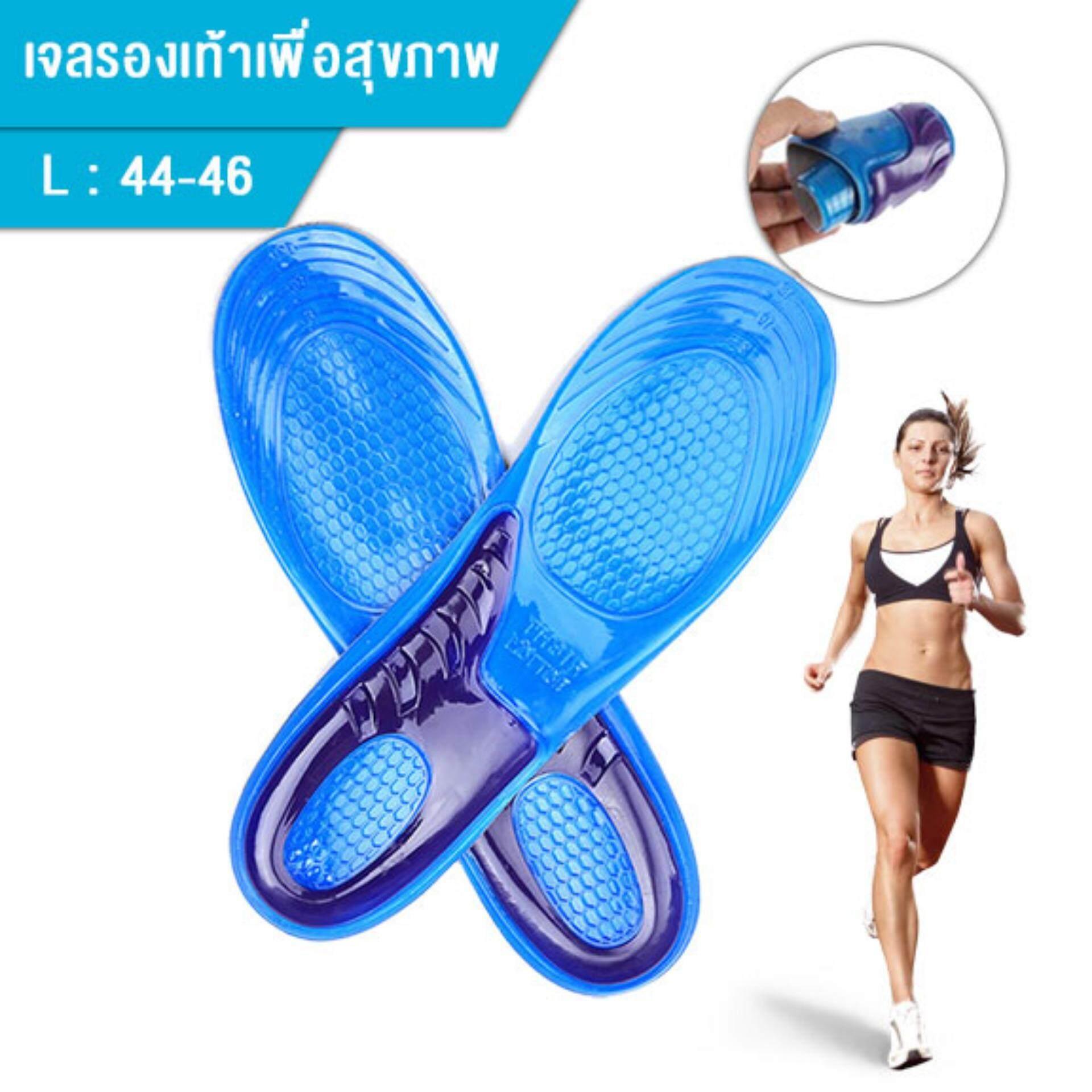 แผ่นเสริมรองเท้าซิลิโคนเจลเพื่อสุขภาพ (soft Gel) รุ่นเต็มเท้า ชาย/หญิง เจล Activ ดูดซับแรงกระแทก By Meyabee.