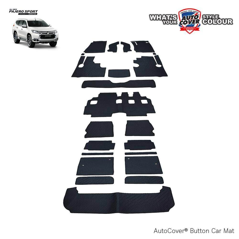 ขาย Auto Cover พรมรถยนต์ Mitsubishi All New Pajero Sport 2015 2020 พรมกระดุม Super Save ชุด All Full 22 ชิ้น สีดำ เป็นต้นฉบับ