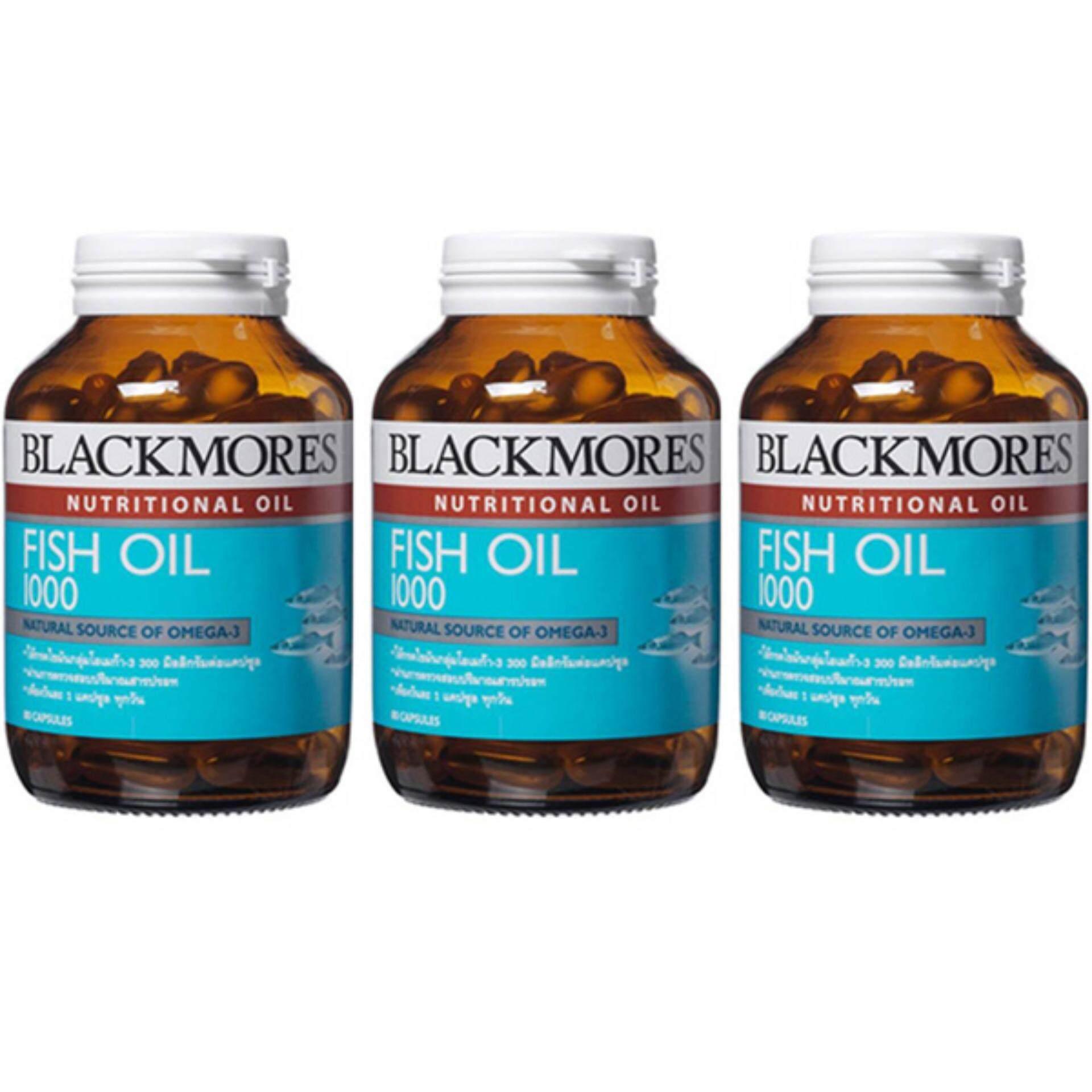 กระบี่ BLACKMORES Fish oil 1000 (80เม็ด) x 3 ขวด