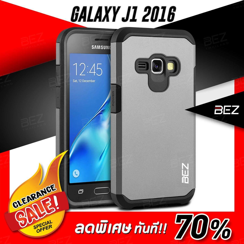เคส Samsung Galaxy J1 (2016) Case Rugged Armor, BEZ® เคสมือถือ Samsung Galaxy J1 (2016) กันกระแทก // H2-GJ120