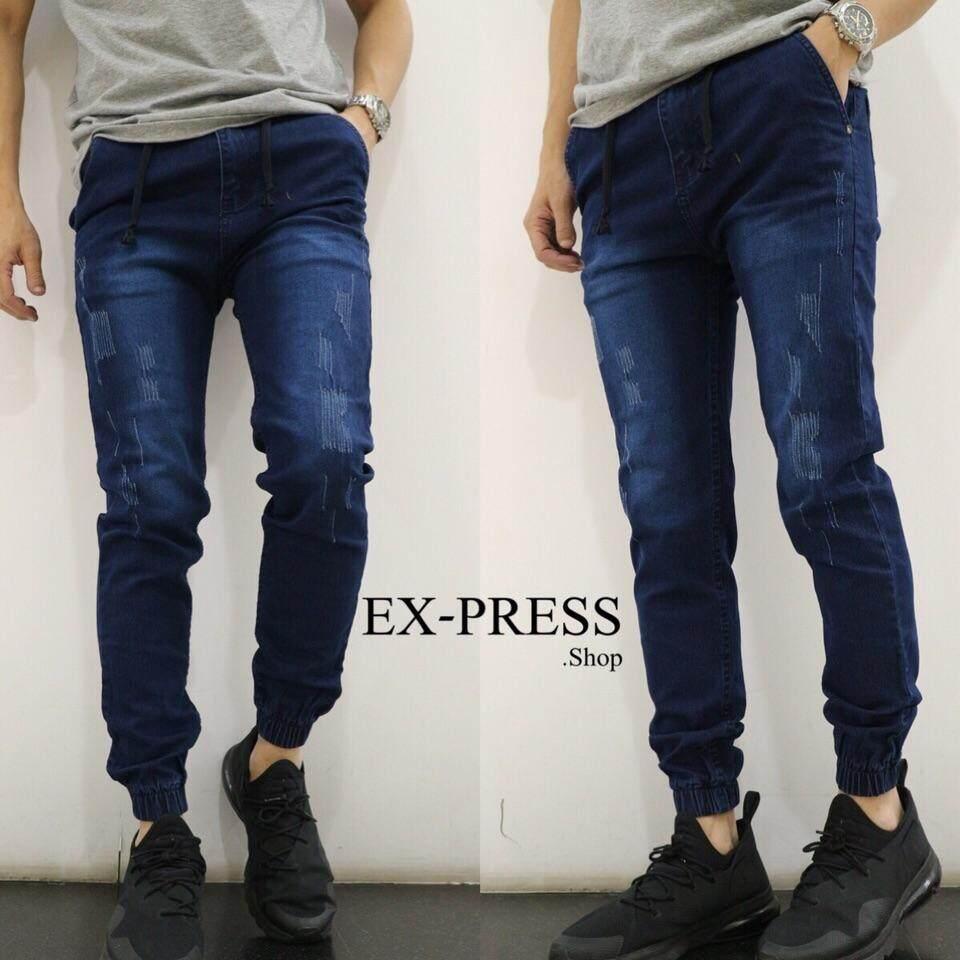 Tppjeans Jogger Pants กางเกงยีนส์ขาจั้มผ้ายืด ใส่สบาย Size 28 30 32 34 36 38 40 42 44 46 48 50 52 54 56.