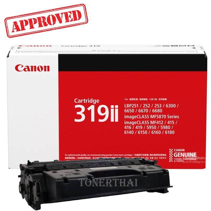 ราคา Canon Cartridge 319Ii ใช้กับเครื่องรุ่น Lbp 6300Dn Lbp 6550Dn หมึกพิมพ์แท้ รับประกันศูนย์ Canon เป็นต้นฉบับ