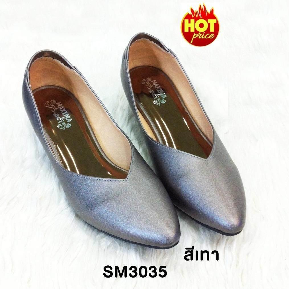 ซื้อ 8Am รองเท้าคัทชูส์หุ้มส้น รุ่น Sm3035 สีเทา 1ไซส์จากปรกติ กรุงเทพมหานคร