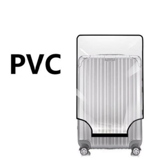 Dcพลาสติกใสคลุมกระเป๋าเดินทาง 28-30 นิ้ว กันเปื้อน กันริ้วรอยและกันน้ำ Pvc Cover  .