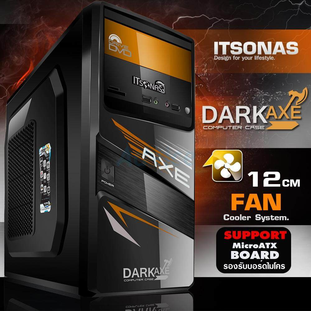 Matx Case Itsonas Darkeaxe (black-Orange) By Mtc Shop.