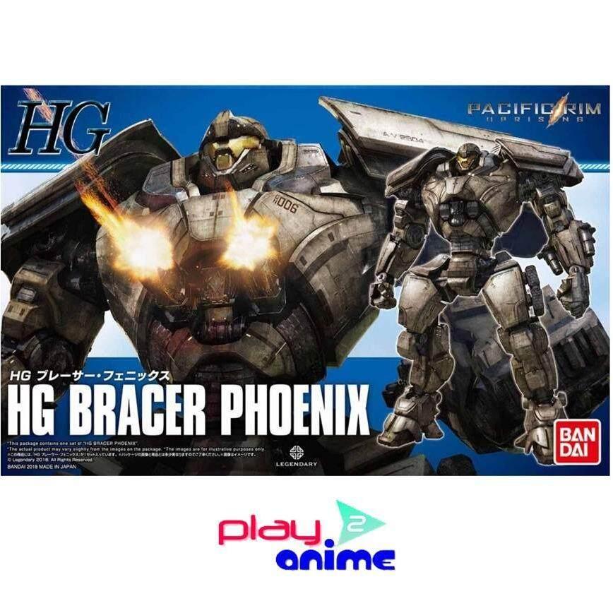 โปรโมชั่น Bandai Hg Bracer Phoenix Plastic Model ไทย