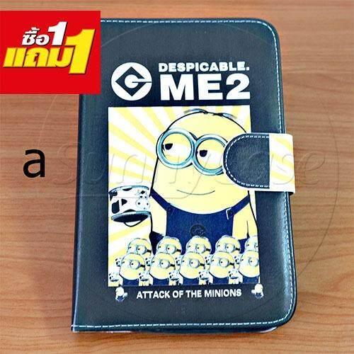 Suunycase case Samsung  P3100/TAB2 7.0 เคสการ์ตูน ซื้อ1แถม1