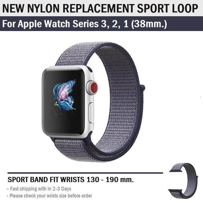NEW สายนาฬิกา สปอร์ท สาย ไนล่อน นาฬิกา Apple Watch 38 mm ทุกซีรีย์ - Replacement Woven Nylon Sport for Apple Watch all Series