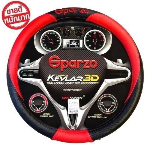 Sparzo หุ้มพวงมาลัย Kevlar 3D ดำ แดง ใหม่ล่าสุด