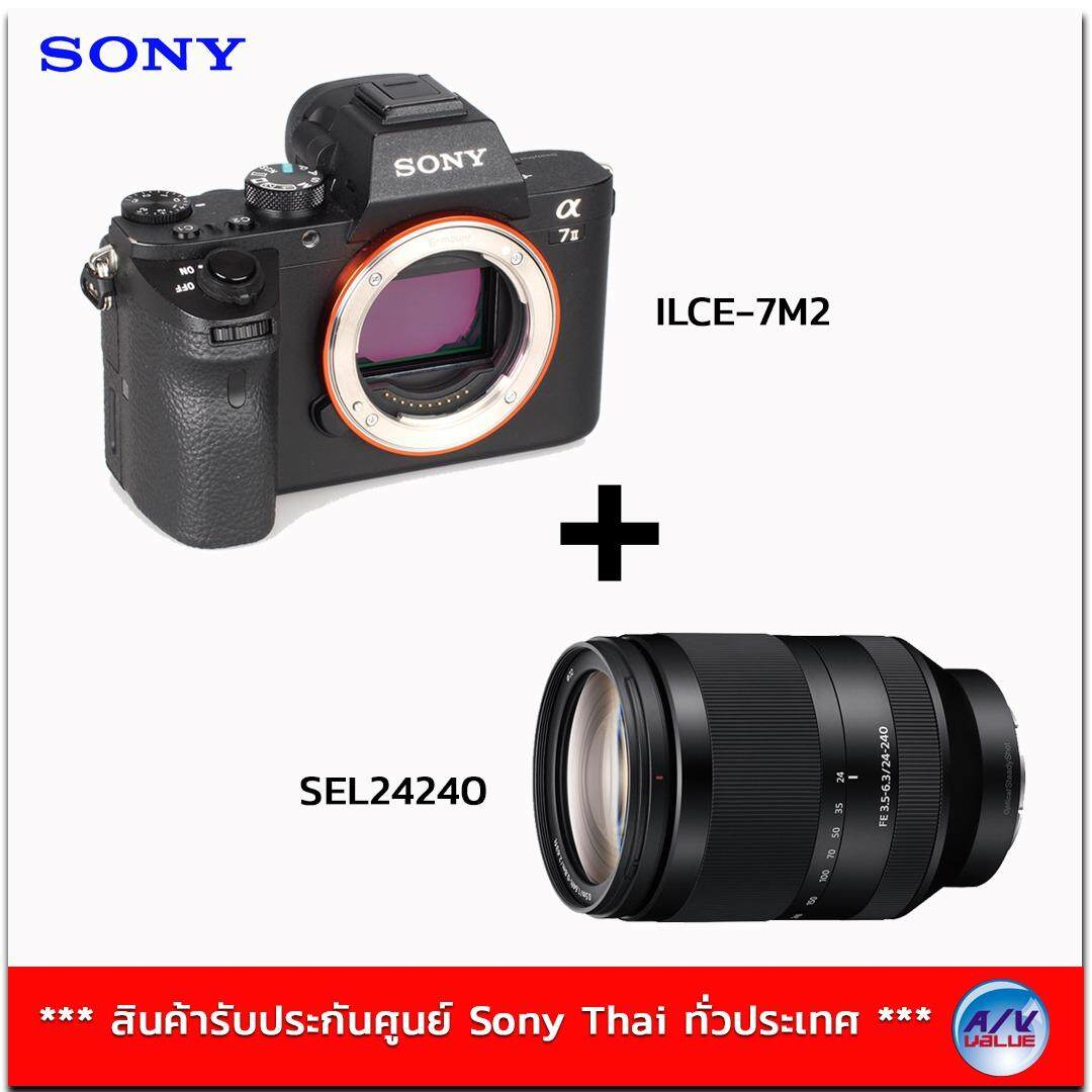 ความคิดเห็น Sony Digital E Mount Full Frame รุ่น Ilce 7M2 เลนส์ Fe 24 240 Mm