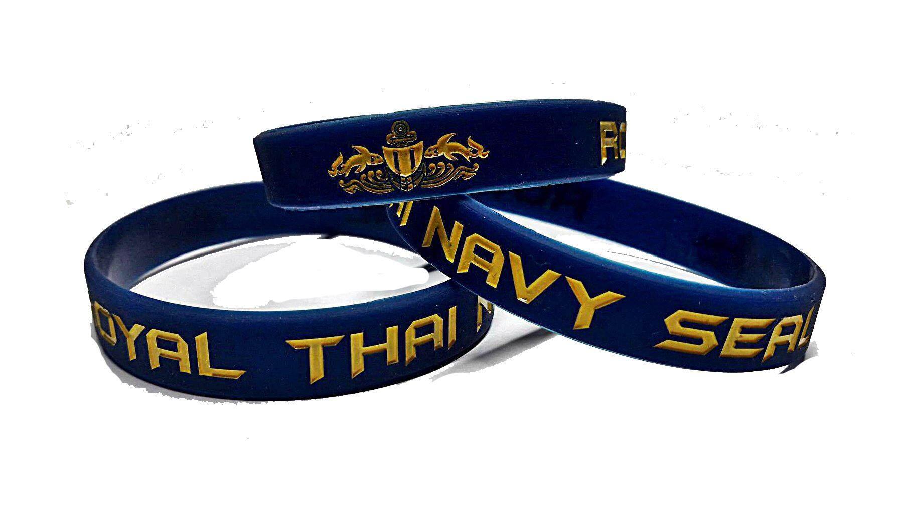 ริสแบนด์ หน่วยซีล Royal Thai Navy Seal (หน่วยซีล) 1 เส้น.