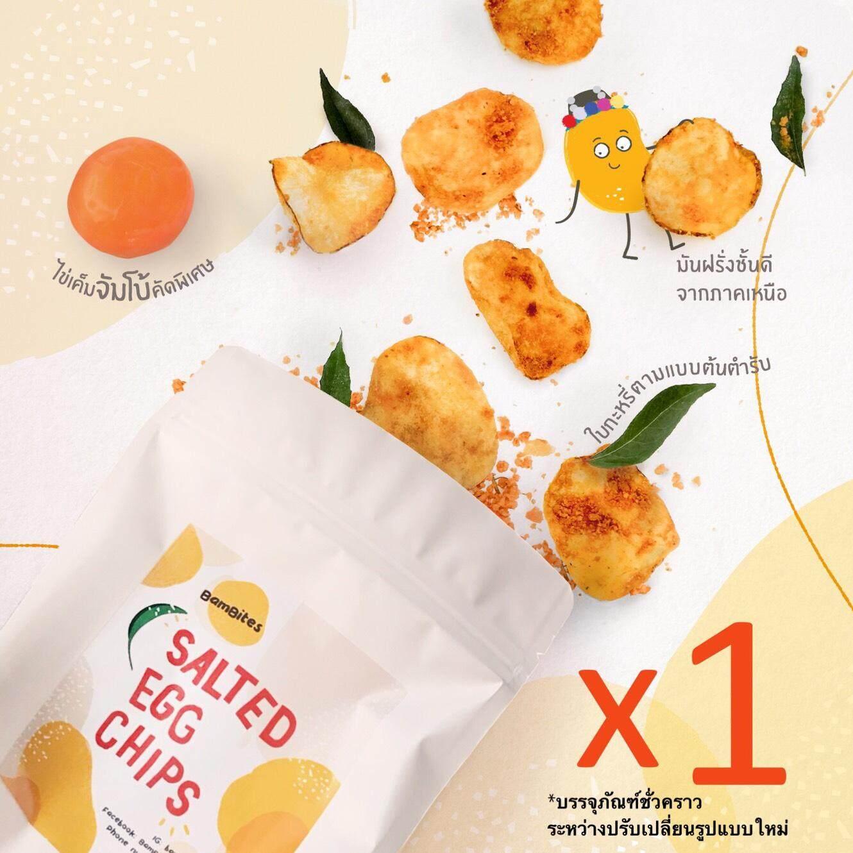 Chips & Crisps244 ค้นพบสินค้าใน มันฝรั่งทอดกรอบเรียงตาม:ความเป็นที่นิยมจำนวนคนดู: