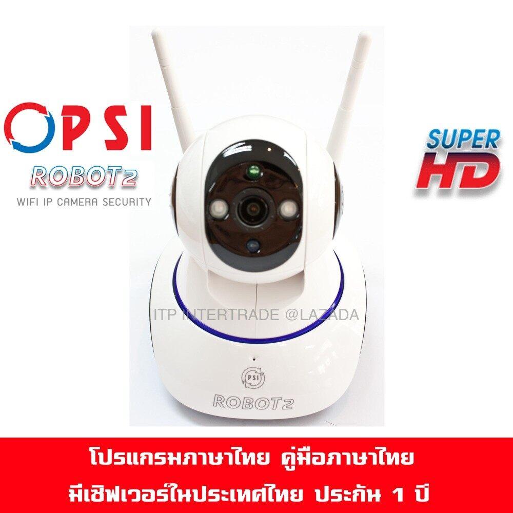 PSI Robot 2 กล้องรักษาความปลอดภัยไร้สาย อัจฉริยะ ความละเอียด SuperHD พูดคุยได้