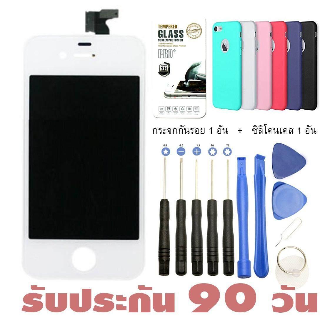 ขาย ประกัน 90 วัน หน้าจอไอโฟน 4 ทัสกรีน สีขาว Iphone 4 Lcd Apple เป็นต้นฉบับ