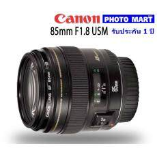 Canon Lens EF 85 mm. F1.8 USM (รับประกัน 1 ปี)