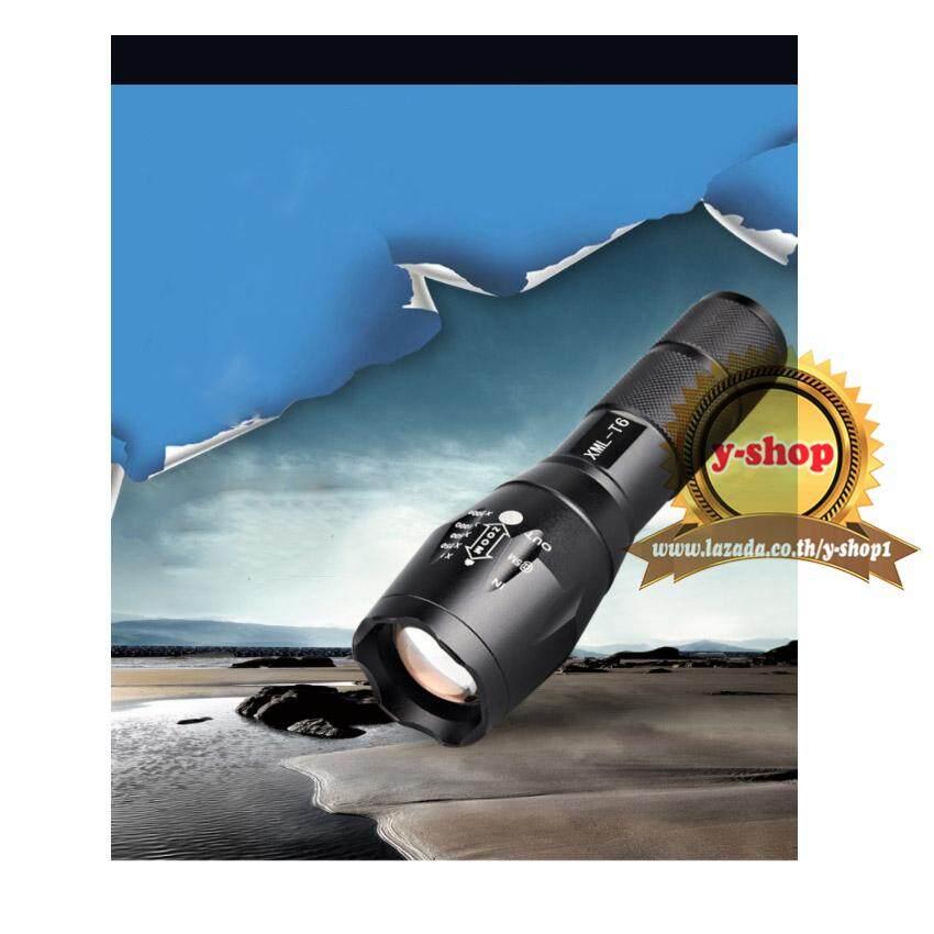 miniไฟฉายความสว่างสูงFlashlight LED CREE XML T6 V1 5โหมด