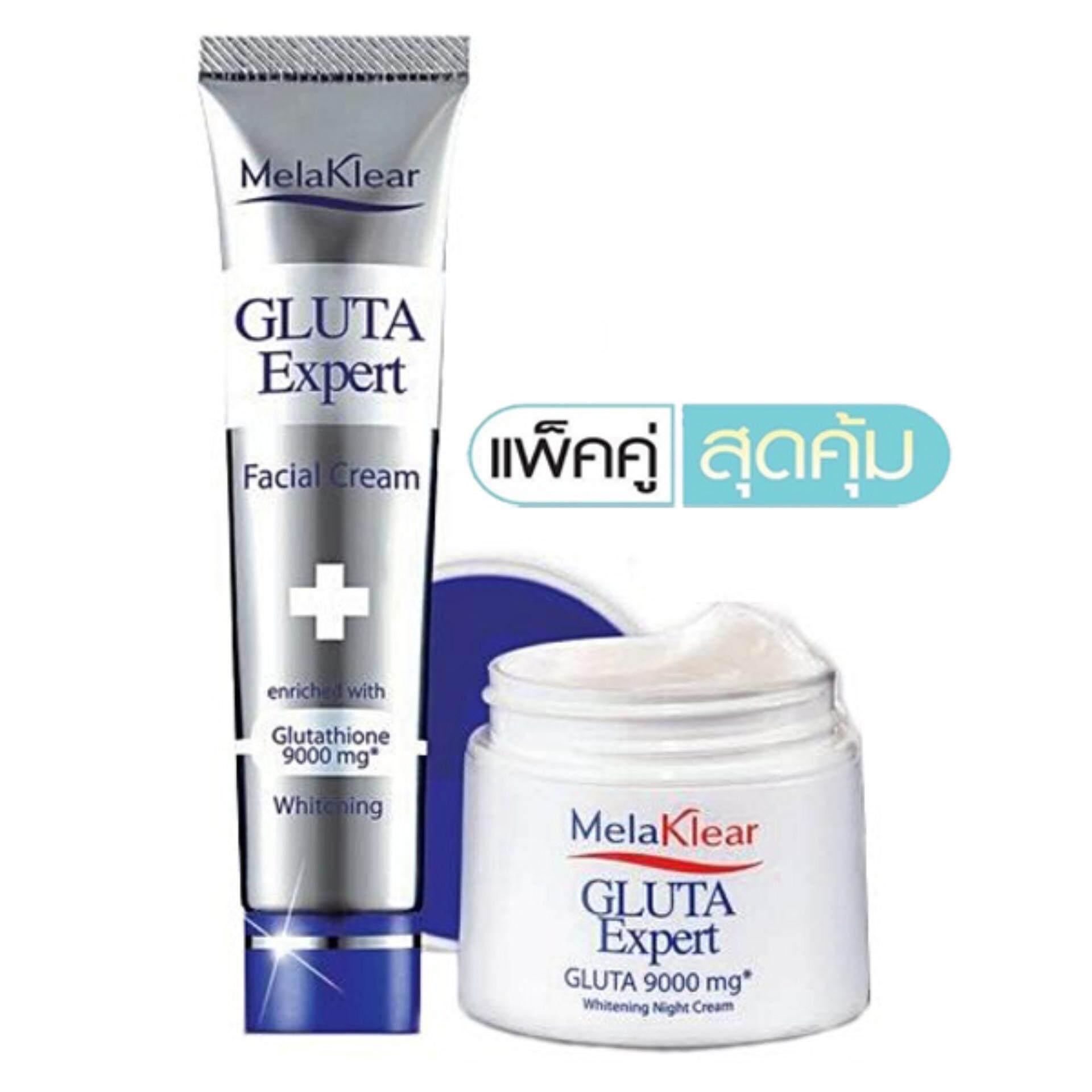 Mistine Melaklear Gluta Expert Whitening Facial Set ชุดเดย์ครีม+ไนท์ครีม มิสทีน เมลาเคลียร์ กลูต้า เอ็กซ์เปิร์ท ไวท์เทนนิ่ง ครีมหน้าขาวใส ครีมบํารุงผิวหน้า ครีมบำรุงหน้าขาวใส.
