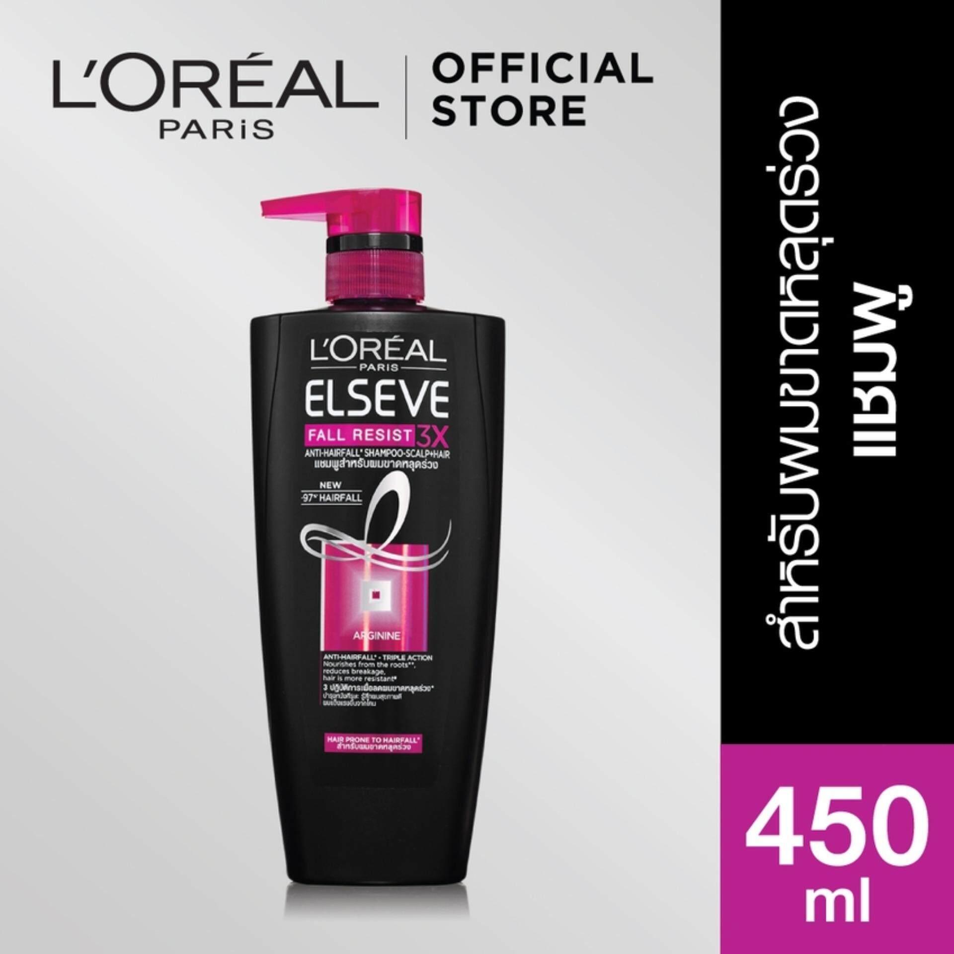 ลอรีอัล ปารีส รีซิสท์ 3x แอนไท-แฮร์ฟอล แชมพู สคาลพ์+แฮร์ แชมพู สูตรลดปัญหาผมขาดหลุดร่วง 450 มล. Loreal Paris Elseve Fall Resist 3x Anti-Hairfall*shampoo-Scalp+hair 450 Ml (แชมพู, ครีมนวดผม, สระผม, บำรุงผม) By L'oreal Paris(thailand).