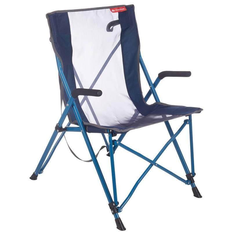 เก้าอี้เท้าแขนแบบพับได้ รุ่น Comfort Chair เพื่อความสบายในการนั่ง ใช้ได้ทั้งในบ้าน ออฟฟิศ สนามหลังบ้าน หรือในชายหาด เหมาะสำหรับพักผ่อนได้ทุกๆ ที่ สามารถพับเก็บได้ง่าย By Pk Trader.