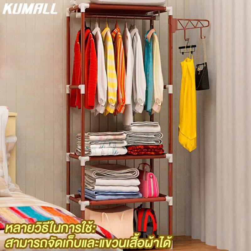 Kumall ราวตากผ้า ที่แขวนเสื้อผ้า ในตัว พร้อมชั้นวางของ แข็งแรง รับน้ำหนักเยอะ 4 ชั้น ตู้เสื้อผ้า ขนาด 170*55*36cm Coatrack By Kumall.